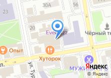 Компания «Школа рекламы Ковязина» на карте