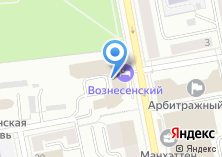 Компания «УралСтальИнвест» на карте