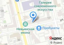 Компания «Невьянская икона» на карте