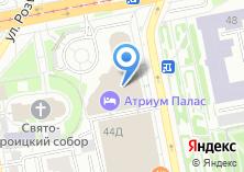 Компания «Амвэй эко товары для дома Екатеринбург и пригород 89220311732» на карте