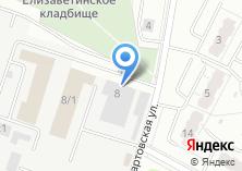 Компания «ФОТОНГРУЗСЕРВИС» на карте