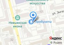 Компания «Модный домик Марины Морозовой» на карте