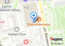 Компания «Прайм-1С-Екатеринбург» на карте