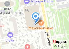 Компания «АльфаПромек» на карте