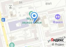 Компания «Трест-МЭК» на карте