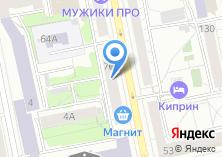 Компания «Скульптура» на карте