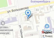 Компания «Уралсевергаз-проект» на карте
