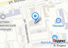 Компания «Строящееся административное здание по ул. Чайковского» на карте