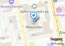 Компания «ДЕ-ЮРЕ» на карте