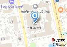 Компания «Звезда Екатеринбург» на карте