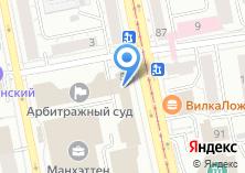 Компания «Эксперт-Ком» на карте