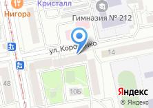 Компания «Уральское юридическое общество» на карте