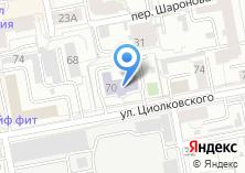 Компания «Центр образования №182» на карте