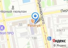 Компания «Банкомат Уральский банк реконструкции и развития» на карте