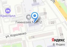 Компания «Гимназия №212 Екатеринбург-Париж» на карте