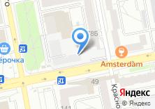 Компания «Futuread» на карте