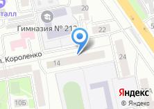 Компания «Почтовое отделение №133» на карте