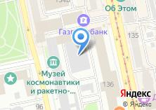 Компания «ГАЛАМАРТ» на карте