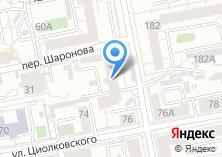 Компания «Servicekb.ru» на карте