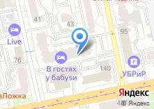 Компания «Айронсерв» на карте