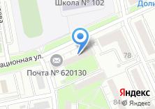 Компания «АВЕРС плюс» на карте