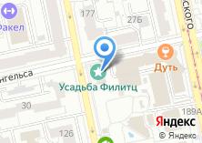 Компания «Двери24» на карте