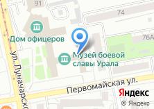 Компания «Военно-исторический зал дома офицеров центрального военного округа» на карте