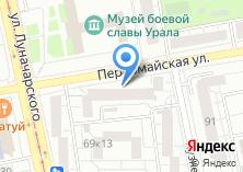 Компания «Екатеринбургское туристическое агентство» на карте