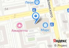 Компания «UralGems» на карте