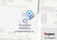 Компания «Уральский колледж бизнеса» на карте