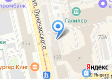 Компания «DesignBoom» на карте