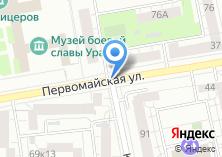 Компания «ПКФ АДЛ-групп - Продажа металлопроката в Екатеринбурге» на карте
