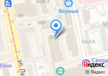 Компания «Брусника маркет» на карте