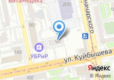 Компания «Дом художника» на карте