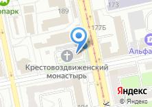 Компания «Крестовоздвиженский мужской монастырь» на карте