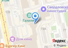 Компания «AM/PM» на карте