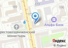 Компания «Центр гигиены и эпидемиологии в Свердловской области» на карте