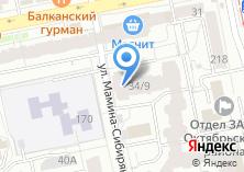 Компания «Уральский центр промышленной безопасности» на карте
