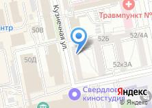 Компания «Общественная приемная депутата Городской Думы Лобова И.А.» на карте