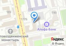 Компания «Нотариальная палата Свердловской области» на карте