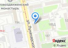 Компания «Адвокат Красулин И.А.» на карте