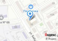 Компания «Отдел земельных отношений Администрации Орджоникидзевского района» на карте