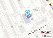 Компания «Екатеринбургский механический техникум» на карте