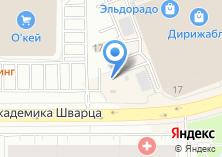 Компания «У дирижабля» на карте