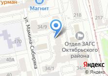 Компания «ТитанСофт Урал» на карте