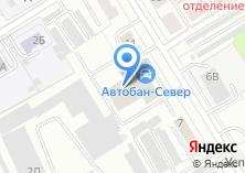 Компания «Автобан-Север-МБ» на карте