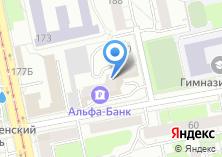 Компания «Уральский центр правового обеспечения» на карте
