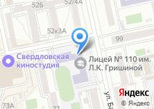 Компания «Лицей №110 им. Л.К. Гришиной» на карте
