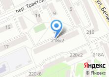 Компания «Ремпласт-Урал» на карте