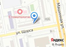 Компания «ТЕРМ» на карте